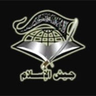 Army of Islam (Gaza Strip) - Image: Army of Islam logo