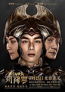 Asura (2018 film) - Wikipedia
