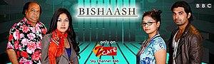 Bishaash - Zee Café promotional poster