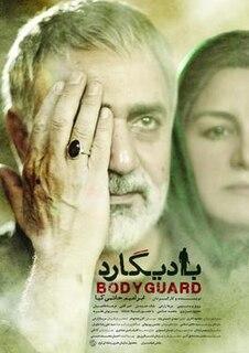 <i>Bodyguard</i> (2016 film) 2016 film by Ebrahim Hatamikia