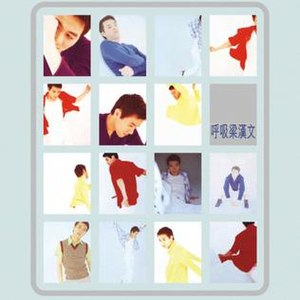 Breathe (Edmond Leung album) - Image: Breathe (Edmond Leung album)