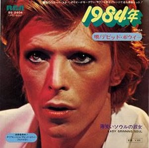 1984 (song) - Image: David Bowie 1984nineteen eig 168543