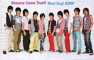 Dreams Come True (Hey! Say! JUMP song) - Image: Dreams come true image