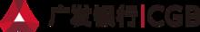 Guangfa Bank Logo.png