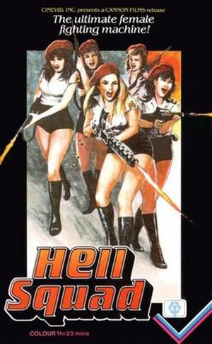 Hell Squad (1985 film) - Image: Hell Squad Film Poster