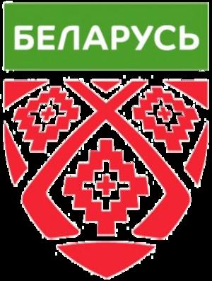 Belarus men's national junior ice hockey team - Image: Hockeybelarus