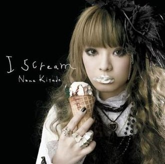 I Scream - Image: I Scream (Nana Kitade album) coverart