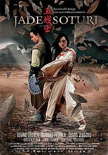 <i>Jade Warrior</i> (film) 2006 film by Antti-Jussi Annila