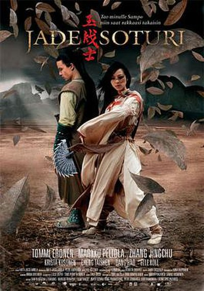 Picture of a movie: Jade Warrior
