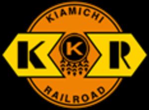 Kiamichi Railroad - Image: Kiamichi Railroad logo