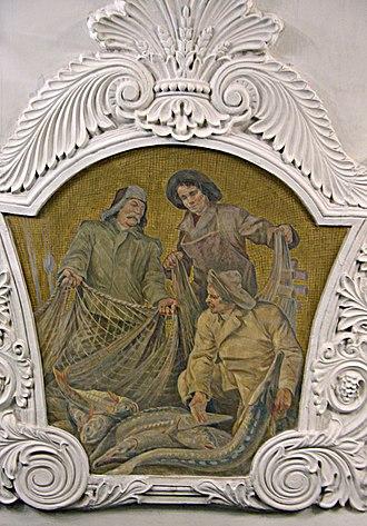 Kiyevskaya (Arbatsko–Pokrovskaya line) - Image: Kievskaya Arbatsko Pokrovskaya mosaic 2