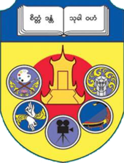 National University of Arts and Culture, Yangon