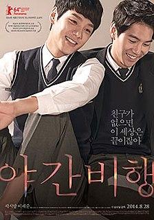 <i>Night Flight</i> (2014 film) 2014 film by Leesong Hee-il