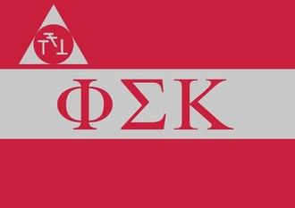 Phi Sigma Kappa - Image: Phi Sigma Kappa flag