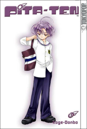 Pita-Ten - Cover of Pita-Ten volume 3 by Tokyopop. The character on the cover is the protagonist Kotarou Higuchi.