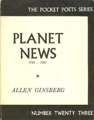 Planet News - First edition
