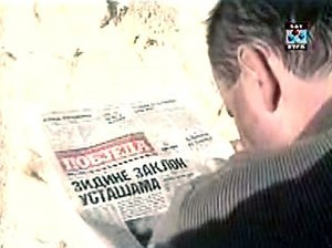 "Propaganda during the Yugoslav Wars - A JNA soldier reads the propaganda of ""Pobjeda"", in which the newspaper describes Ustaše hiding behind the walls of Dubrovnik."