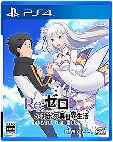 Re Zero Starting Life In Another World Wikipedia