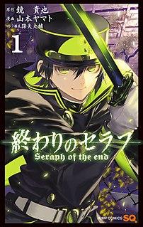<i>Seraph of the End</i> Japanese manga series