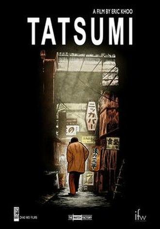 Tatsumi (film) - Film Poster