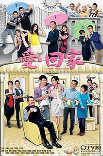 <i>Come Home Love</i> television drama