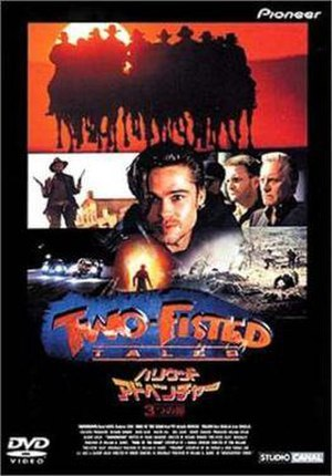 Two-Fisted Tales (film) - Japanese DVD cover
