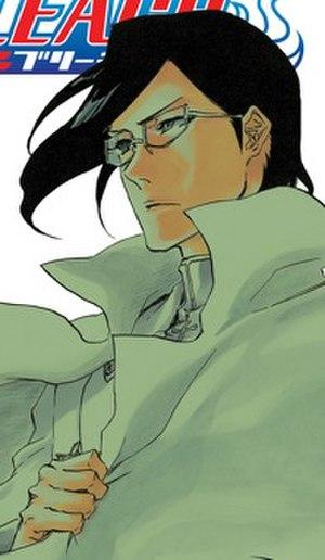Uryū Ishida - Image: Uryu Anime