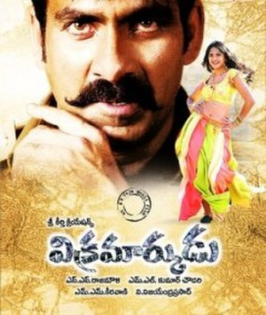 Vikramarkudu - Image: Vikramarkudu Poster HD
