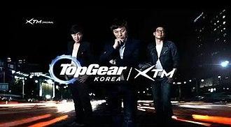 Top Gear Korea - Top Gear Korea title card