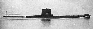 HMS Ambush (P418)