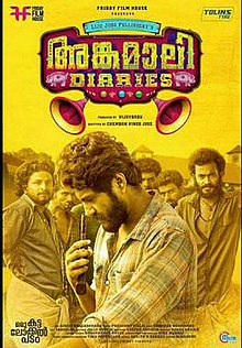 Angamaly Diaries Official Poster.jpg