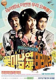 Film premiarer 2007 07 26
