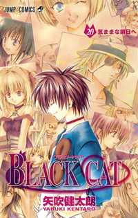 Black Cat Manga.png