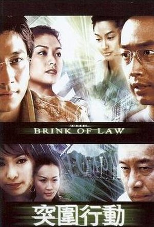 The Brink of Law - The Brink of Law poster