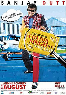 <i>Chatur Singh Two Star</i> 2011 Indian film directed by Ajay Chandhok