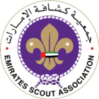 Emirates Scout Association 2009.png