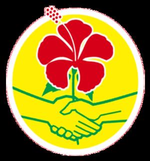 Fusion of Haitian Social Democrats - Image: Fusion of Haitian Social Democrats