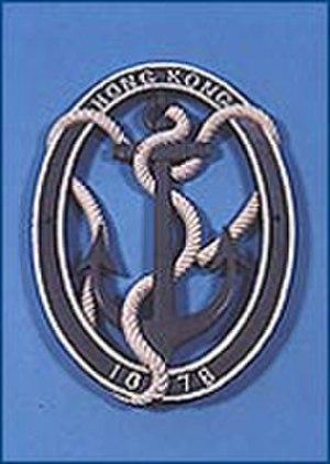 HMS Tamar (shore station) - Gate emblem