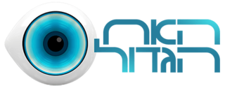 <i>Big Brother</i> (Israeli TV series)