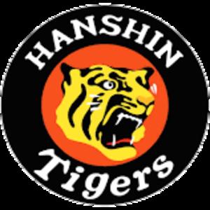 Hanshin Tigers - Image: Hanshintigerslogo