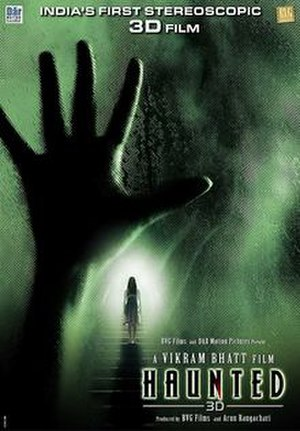 Haunted – 3D - Theatrical release poster