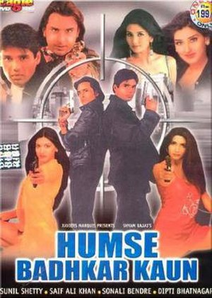 Download Tamil Dubbed The Jeetenge Hum Movie