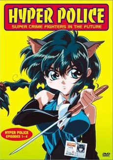 musica online anime: