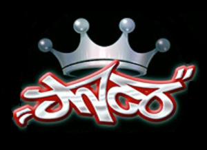JNCO - JNCO Crown logo