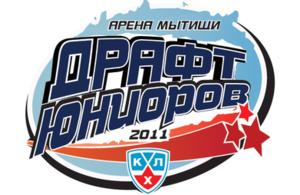 KHL Junior Draft - 2011 KHL Draft logo
