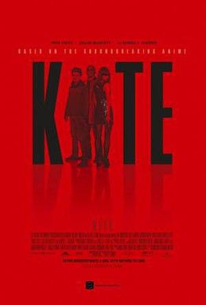 Kite (2014 film) - Image: Kite 2014poster