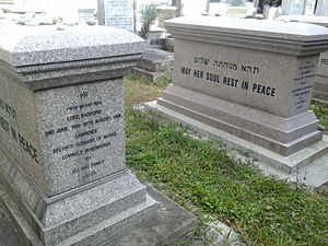 Lawrence Kadoorie, Baron Kadoorie - Graves of Lawrence Kadoorie and his wife, Muriel, in the Jewish Cemetery in Hong Kong