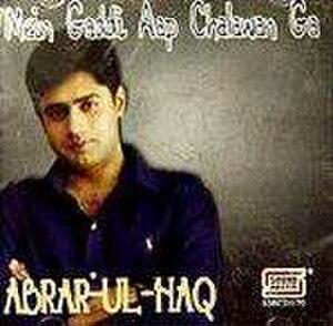 Mein Gaddi Aap Chalawan Ga - Image: MGACG Abrar album