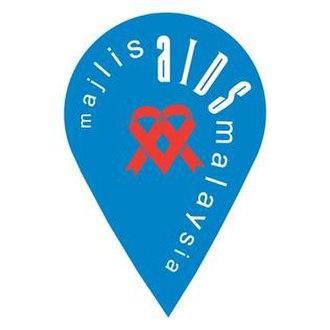 Malaysian AIDS Council - Image: Malaysian AIDS Council (Logo)
