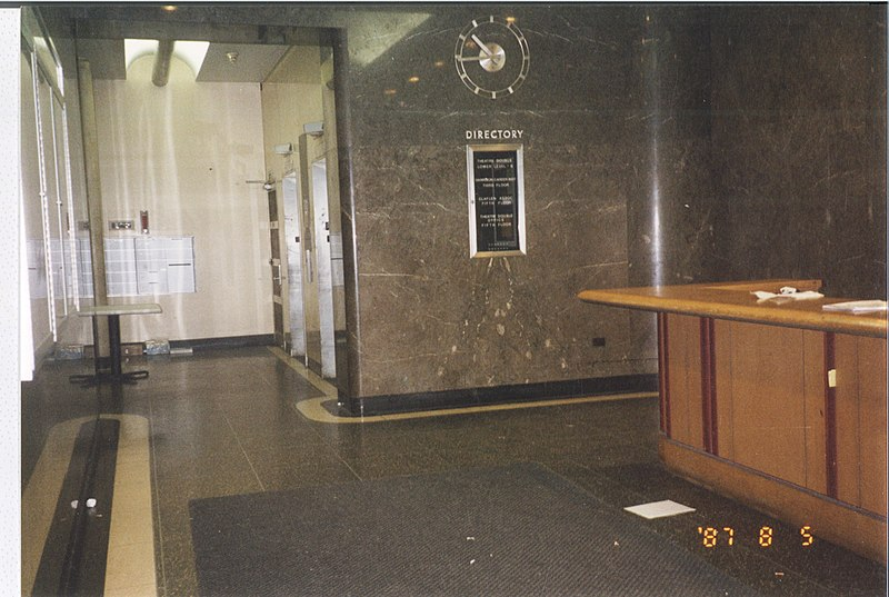 Mike Douglas studio lobby-entrance 1965-72.jpg